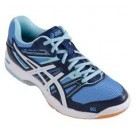 ASICS gel-Rocket D (746)